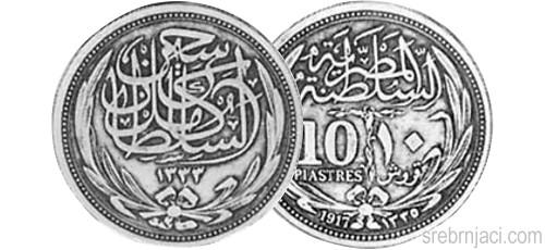 Srebrnjak 10 piastres od 1916. do 1917.