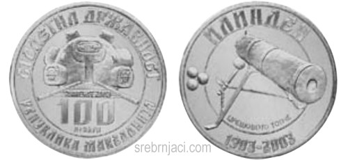 Srebrnjak 100 denari Ilinden 1903-2003