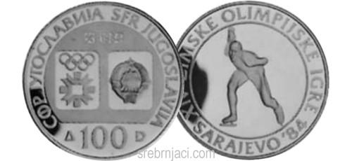 Srebrnjak 100 dinara Zimske olimpijske igre Sarajevo 1984, brzo klizanje