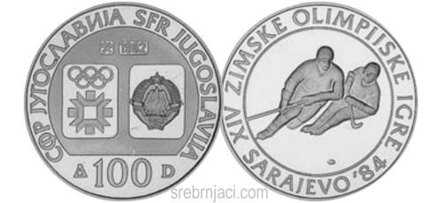 100-dinara-zimska-olimpijada-sarajevo-1984