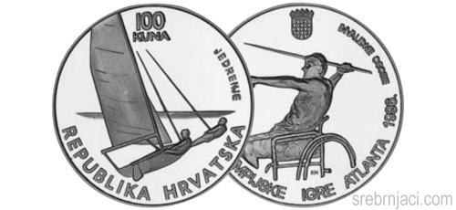 Srebrnjaci 100 kuna Olimpijske igre Atlanta, 1996
