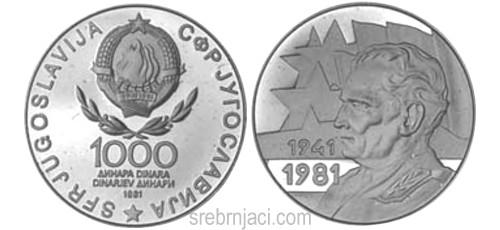 Srebrnjak 1000 dinara Josip Broz Tito 1941-1981