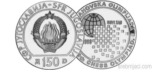 Srebrnjak 150 dinara Šahovska olimpijada Novi Sad