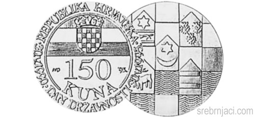 Srebrnjak 150 kuna Dan državnosti, 1995.