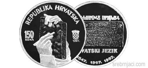 Srebrnjak 150 kuna Hrvatski jezik, 1997