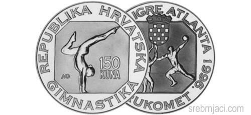 Srebrnjaci 150 kuna Olimpijske igre Atlanta, 1996