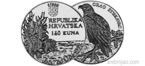 Srebrnjak 150 kuna Orao štekavac, 1997