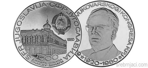 Srebrnjak 1500 dinara Vukovarski kongres 1920-1980, Josip Broz Tito