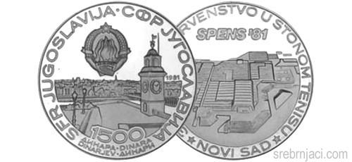 Srebrnjak 1500 dinara SPENS, 1981