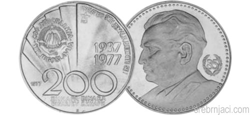 Srebrnjak 200 dinara Josip Broz Tito, 1937-1977, 85. rođendan