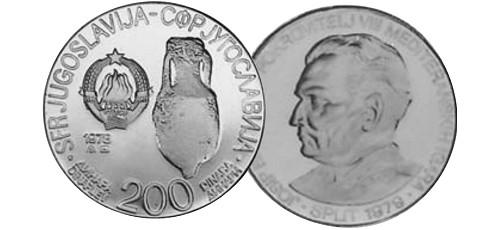 Srebrnjak 200 dinara Mediteranske igre Split 1979