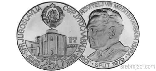 Srebrnjak 250 dinara Mediteranske igre Split 1979
