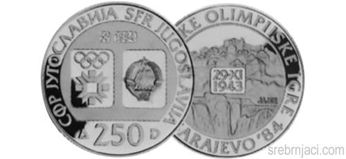 Srebrnjak 250 dinara Zimske olimpijske igre Sarajevo, 1984, Jajce