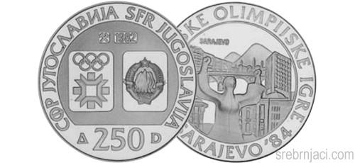 Srebrnjaci 250 dinara Zimska olimpijada Sarajevo 1984