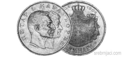 Srebrnjak 5 dinara Petar I. Karađorđe, 1904.