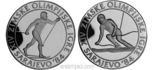 Srebrnjaci 500 dinara Zimska olimpijada Sarajevo, 1984