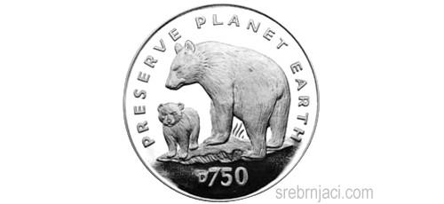 Srebrnjak 750 dinara Medvjed - Preserve planet Earth 1994