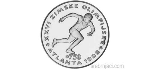Srebrnjak 750 dinara Olimpijada Atlanta 1996.