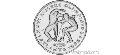 Srebrnjaci 750 dinara Olimpijada Atlanta 1996.