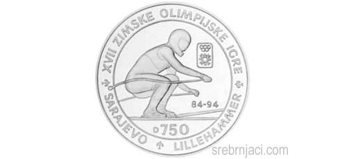 Srebrnjaci 750 dinara Zimska olimpijada Lillehammer