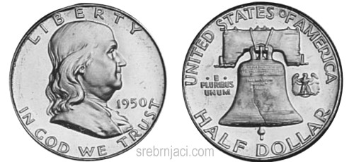 Srebrnjak half dollar Franklin, od 1948. do 1963.