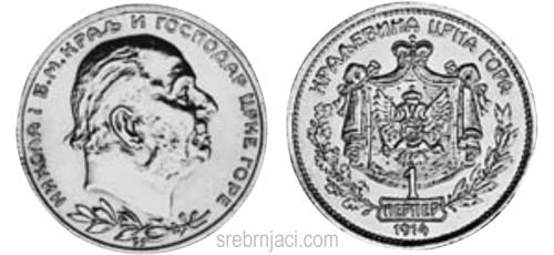 Srebrnjak 1 perper Nikola I, od 1909. do 1914.
