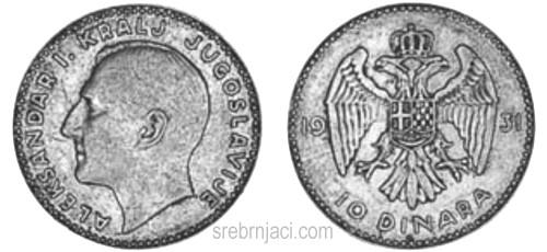 Srebrnjak 10 dinara Kralj Aleksandar, 1931