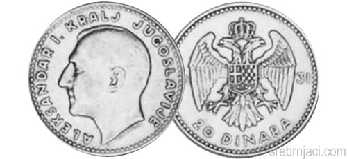 Srebrnjak 20 dinara Kralj Aleksandar, 1931.