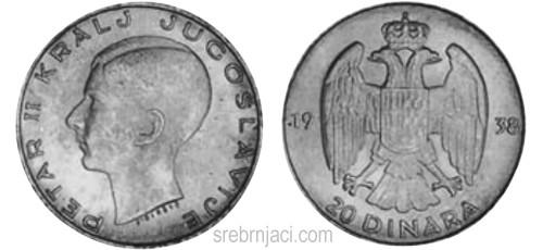 Srebrnjak 20 dinara Kralj Petar II, 1938.