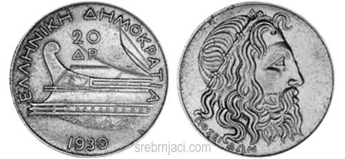 Srebrnjak 20 drahma Neptun - Grčka Republika