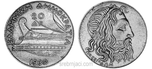 Srebrnjak 20 drahma Neptun 1930.