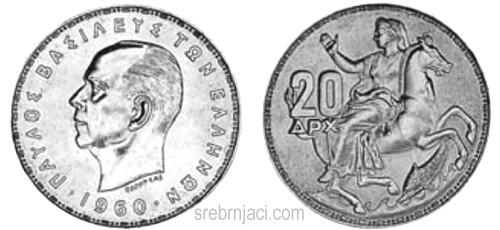 Srebrnjak 20 drahma Pavlos od 1960. do 1965.