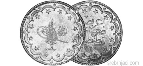 Srebrnjak 20 kurus Muhamed, od 1916. do 1918.