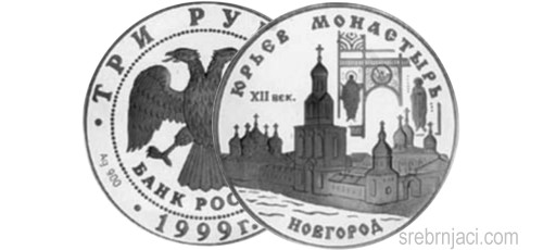 Komemorativni srebrnjaci 3 rublei