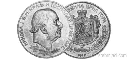 Srebrnjak 5 perpera Nikola I, od 1909. do 1914.