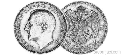 Srebrnjak 50 dinara Kralj Aleksandar, 1932
