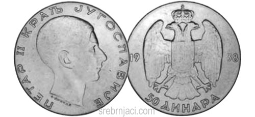 Srebrnjak 50 dinara Kralj Petar II, 1938.