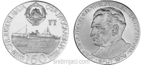 Srebrnjak 150 dinara Mediteranske igre Split 1979